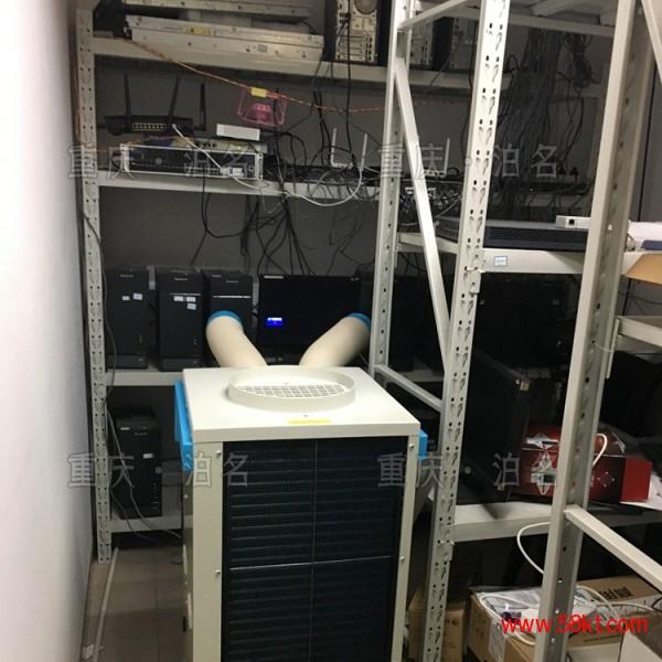 小型机房专用降温空调 2P大风量机房空调
