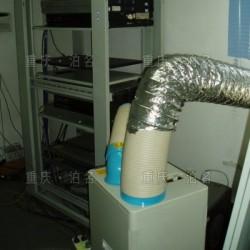 小型机房空调 无需安装 可移动 机房专用