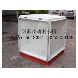 水箱 玻璃钢水箱, 玻璃钢水箱选用优质树脂为制作原料,加上优良的模压生产工艺制作