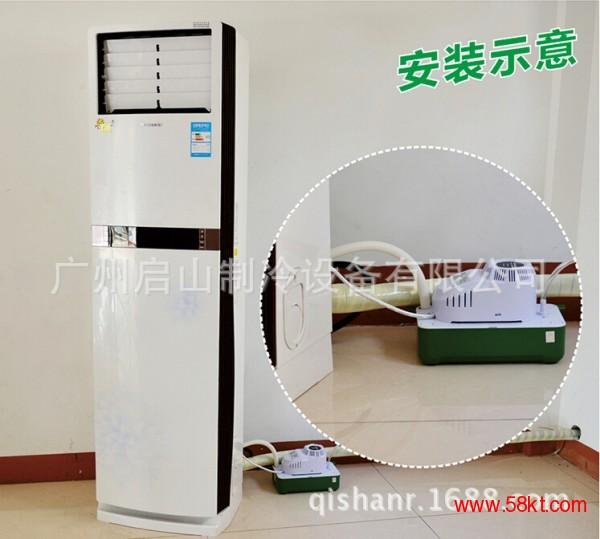 30米高扬程 冷藏柜专用超市