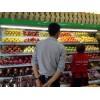 保鲜柜立式风幕展示柜—水果展示专用