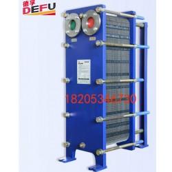 太阳能电池冷却专用换热器