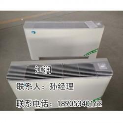 立式明装风机盘管 FP系列 兴江润