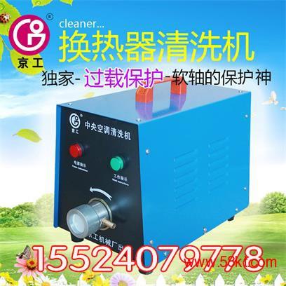 中央空调洗管机