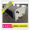 格瑞德吊顶式空调机组 品质保障