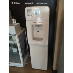浩泽饮水机