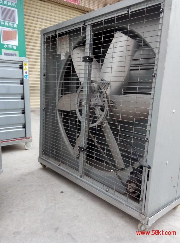 通风降温排气风机
