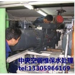 晋江中央空调维修