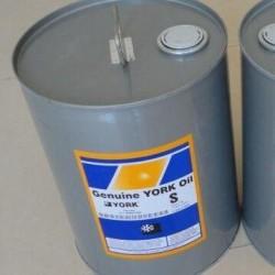 约克冷冻油 约克s油, 百分百原装正品,质量保证
