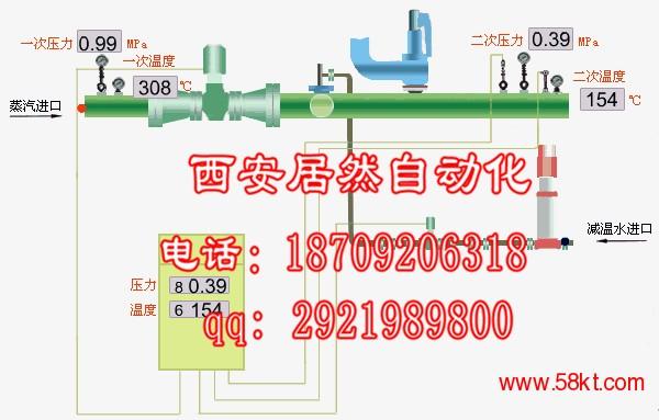 减温减压器 河南电厂减温减压装置
