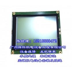 特灵EW50969YLY液晶屏