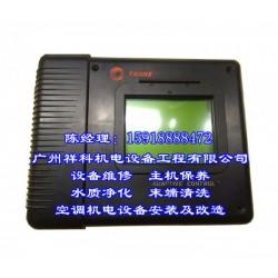特灵空调CH530触摸屏