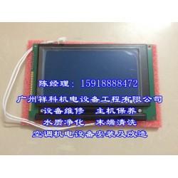 开利离心机液晶屏19XL液晶屏