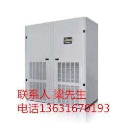 精密空调  机房空调 VAV变风量空调