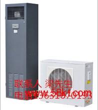 精密空调机房空调