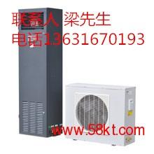 精密空调  机房空调  各系列