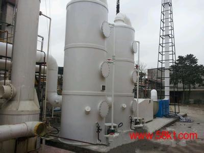食品厂有机废气处理上海