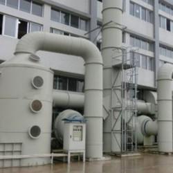 化工厂废气处理常用方法 上海怡帆机电