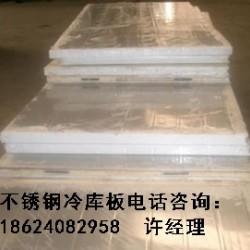 B1级聚氨酯冷库板, B1级聚氨酯冷库板防火级别达到B1级国家标准价格