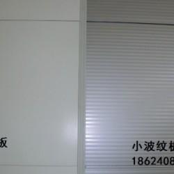 304不锈钢冷库板B1级聚氨酯保温