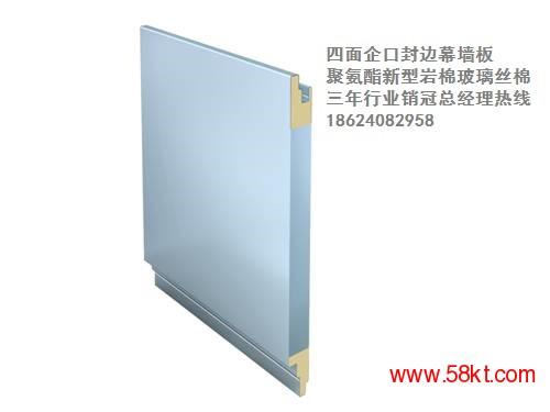 铝合金铝板聚氨酯复合板用高端工业门