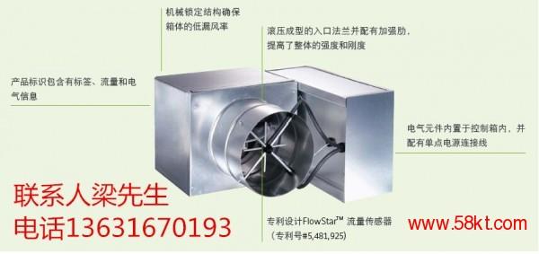 VAV BOX变风量空调系统解决方法