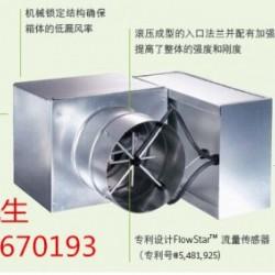 江森VAV全空气变风量空调末端系统