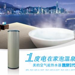 美的200L空气能热泵热水器, 1度电在家泡温泉