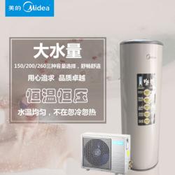美的150L空气能热泵热水器, 1度电在家泡温泉