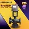 电动温控阀市场 电动温控阀专用控制器