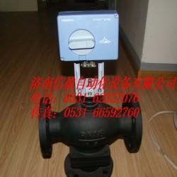 济南品质电动蒸汽温控阀, 电动温控阀