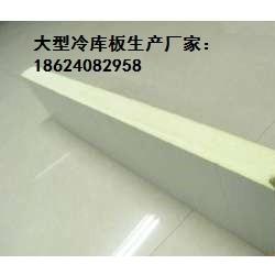 PIR高阻燃冷库板B1级防火聚氨酯冷库板, PIR高阻燃B1级防火聚氨酯冷库板