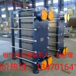 佳木斯板式换热器
