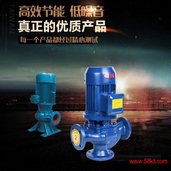 GW50-20-15排污泵 污水泵