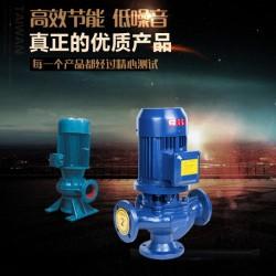 GW50-20-15排污泵 污水泵, 1.5KW污水泵、无堵塞排污泵