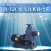 自吸型无堵塞排污泵ZW40-20-12