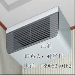 风机盘管卧式明装 中央空调系列