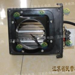 新风ptc辅助电加热器