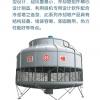 苏州冷却塔 良机冷却塔