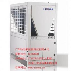 空气源热泵采暖丨超低温热泵丨哈思空气源