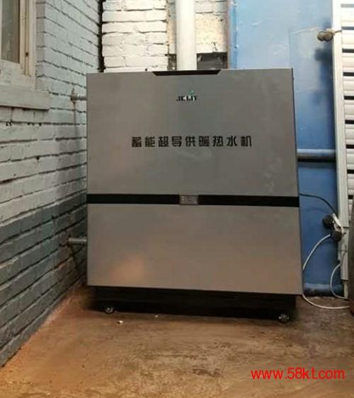 金坤万远蓄能超导热水机煤改电指定产品