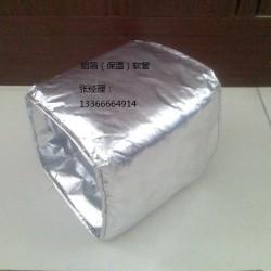 双层铝箔保温软管