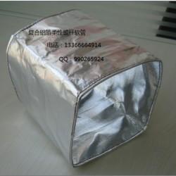 复合铝箔软管