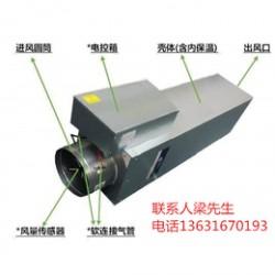 江森单风道变风量控制箱 VAV-BOX