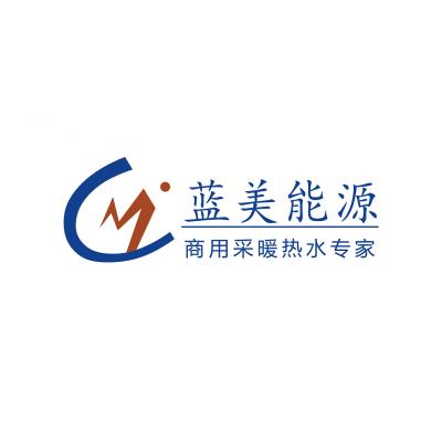 北京蓝美伟业能源科技有限公司