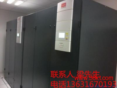 艾默生P2060机房精密空调
