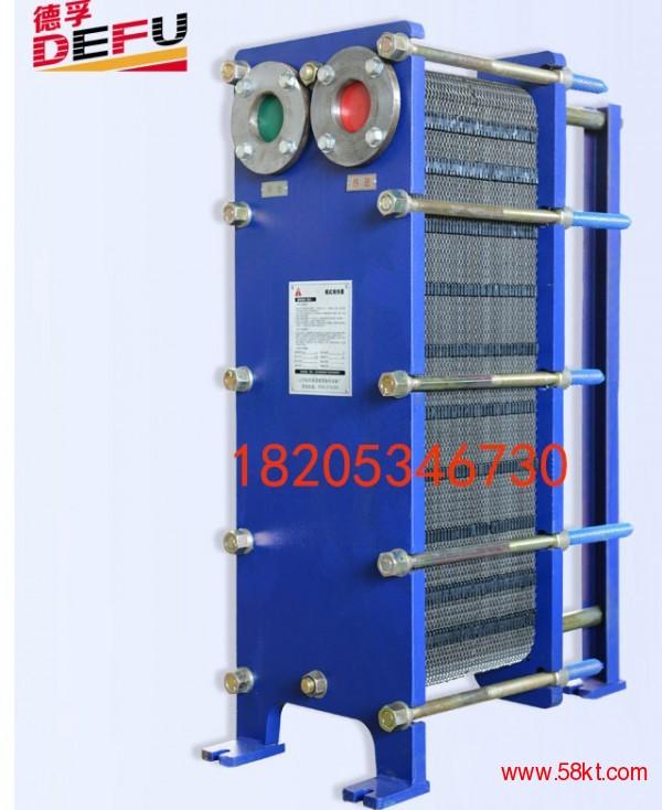 糖厂加工行业专用板式换热器