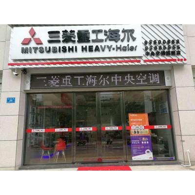 湖南优家舒适环境设备贸易公司
