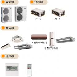 三菱电机菱 耀系列家用中央空调