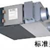 三菱电机中央新风系统